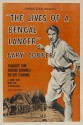 The Lives Of A Bengal Lancer - 1935 Paper Print - Medium, Rolled