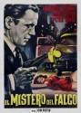 The Maltese Falcon - Scene - 1941 Paper Print - Medium, Rolled