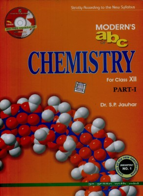 Ncert 12th chemistry book