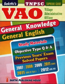 vao exam syllabus in tamil pdf free download