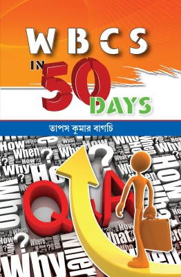 Buy WBCS In 50 Days, Competitive Exam (WBCS): Regionalbooks