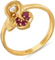 Mahi Queenly Brass, Alloy Zircon, Ruby Ring
