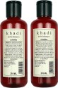 Khadi Herbal Satritha Shampoo Pack Of 2 - 210 Ml