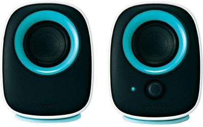 Buy Philips SPA2210V 2: Speaker