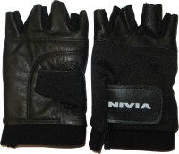 Nivia Leather Gym Fitness Gloves: Sport Glove