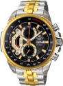 Casio Edifice Analog Watch  - For Men - Silver, Gold