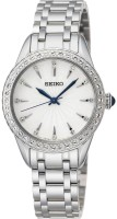 Seiko Analog Watch  - For Women: Watch